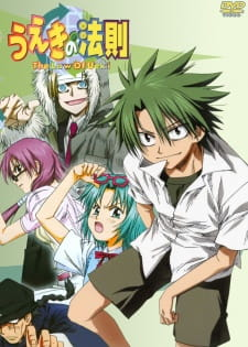 The Law of Ueki (Dub) (2005)