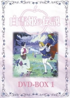 The Legend of Snow White (Dub) (1994)