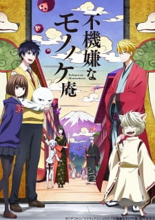 The Morose Mononokean (Dub) (2016)