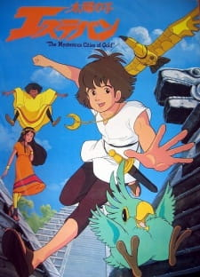 The Mysterious Cities of Gold (Dub) (1982)