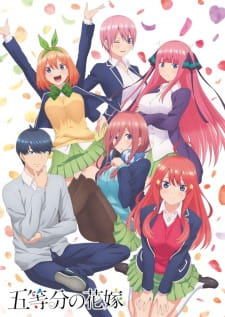 The Quintessential Quintuplets (Dub) (2019)