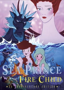The Sea Prince and the Fire Child (Dub) (1981)