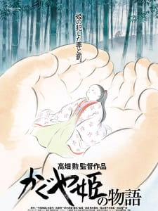 The Tale of the Princess Kaguya (Dub) (2013)
