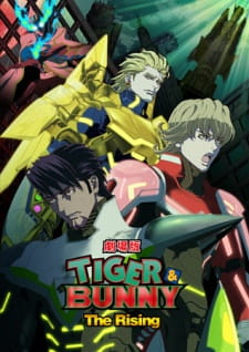 Tiger & Bunny: The Rising (Dub) (2014)