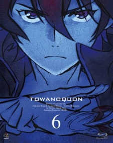 Towanoquon: Eternal Quon (Dub) (2011)