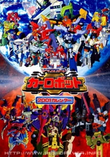 Transformers: Robots in Disguise (Dub) (2000)