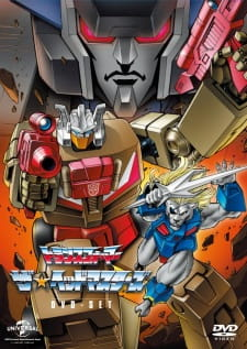 Transformers The Headmasters (Dub) (1987)
