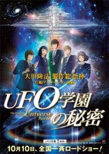 The Laws of the Universe: Part 0 (Dub) (2015)