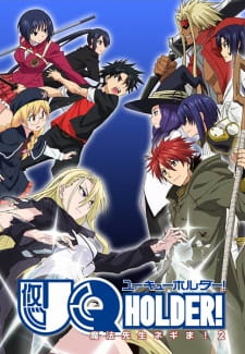 UQ Holder! (Dub) (2017)