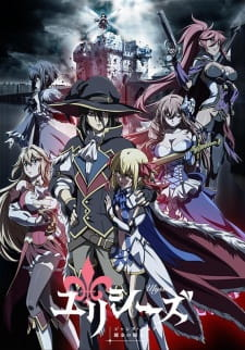 Ulysses: Jeanne d'Arc and the Alchemist Knight (Dub) (2018)