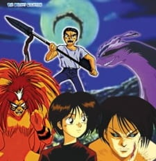 Ushio and Tora (Dub) (1992)