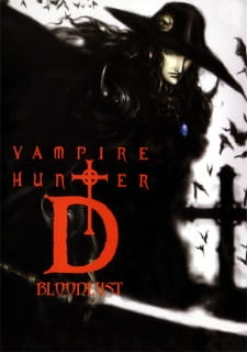 Vampire Hunter D: Bloodlust (Dub) (2000)