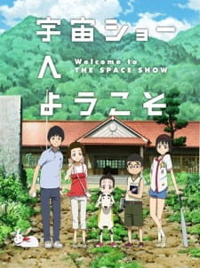 Welcome to THE SPACE SHOW (Dub) (2010)