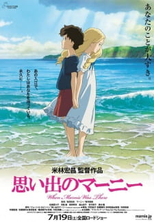 When Marnie Was There (Dub) (2014)