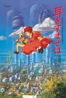 Whisper of the Heart (Dub) (1995)
