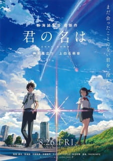 Your Name. (Dub) (2016)