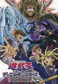 Yu-Gi-Oh!: Pyramid of Light (Dub) (2004)