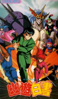Yu Yu Hakusho: The Movie (Dub) (1993)