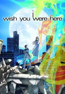 Zaion: I Wish You Were Here (Dub) (2001)
