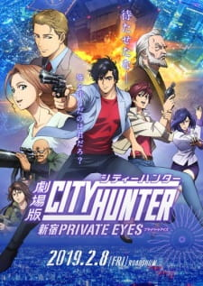 City Hunter Movie: Shinjuku Private Eyes Dub (2019)