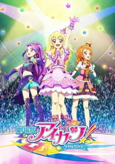 Aikatsu! Movie (2014)