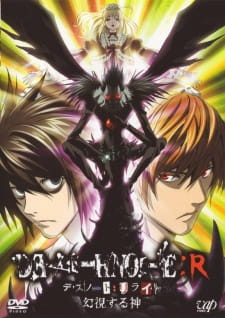 Death Note: Relight (2007)