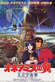 Wings of Honneamise (Dub) (1987)