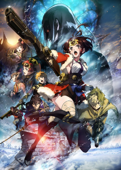 Kabaneri of the Iron Fortress: The Battle of Unato (Dub)
