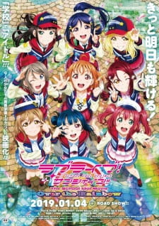 Love Live! Sunshine!! The School Idol Movie: Over the Rainbow (Dub)