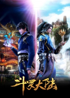 Douluo Dalu 2nd Season Episode 100