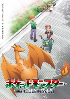 Pokemon: The Origin (Dub)