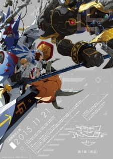 Digimon Adventure tri. 1: Saikai (Dub)
