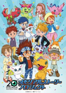 Digimon Adventure: 20 Shuunen Memorial Story
