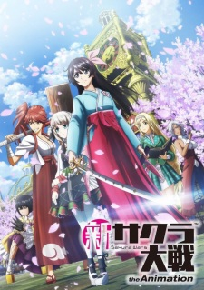 Shin Sakura Taisen the Animation (Dub)