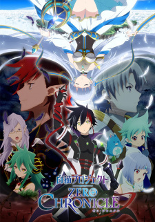 Shironeko Project: Zero Chronicle (Dub)