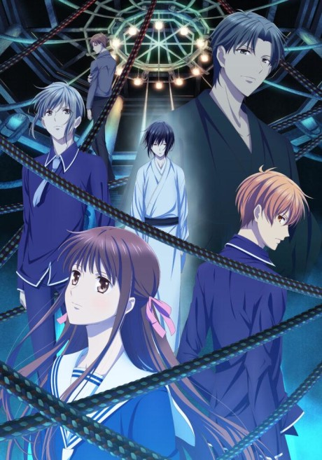 Fruits Basket: The Final (Dub)
