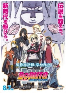 Boruto: Naruto the Movie – Naruto ga Hokage ni Natta Hi (Dub)