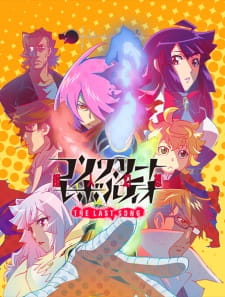Concrete Revolutio: Choujin Gensou – The Last Song (Dub)