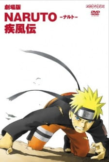 Naruto: Shippuuden Movie 1 (Dub)