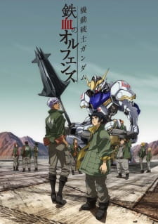 Mobile Suit Gundam: Iron-Blooded Orphans (Dub)